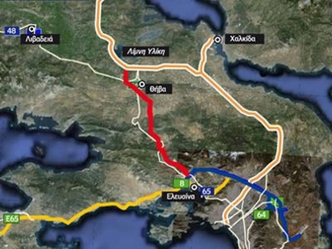 Τέλη Μαρτίου κρίνεται η τύχη του αυτοκινητόδρομου Ελευσίνα-Θήβα-Υλίκη