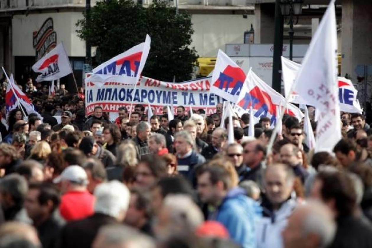 ΠΑΜΕ: Συλλαλητήριο αλληλεγγύης στους εργαζόμενους στα ΜΜΜ