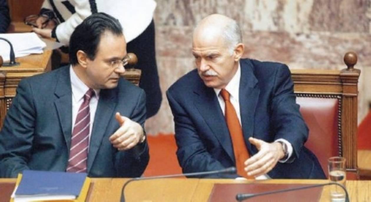 Παπανδρέου-Παπακωνσταντίνου: Ένοχοι στη συνείδηση του ελληνικού λαού!