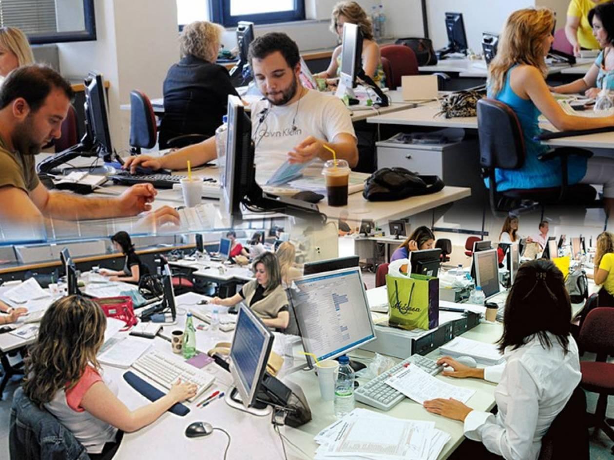 Πώς θα γίνει η αξιολόγηση των δημοσίων υπαλλήλων από Γάλλους!