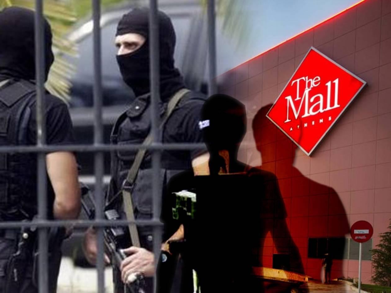 Αναβίωση της «βαριάς» τρομοκρατίας – Φόβοι για νέο «χτύπημα»