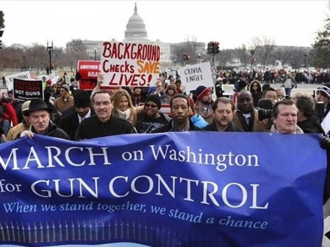 ΗΠΑ: Χιλιάδες ζήτησαν αυστηρότερους νόμους για τα όπλα