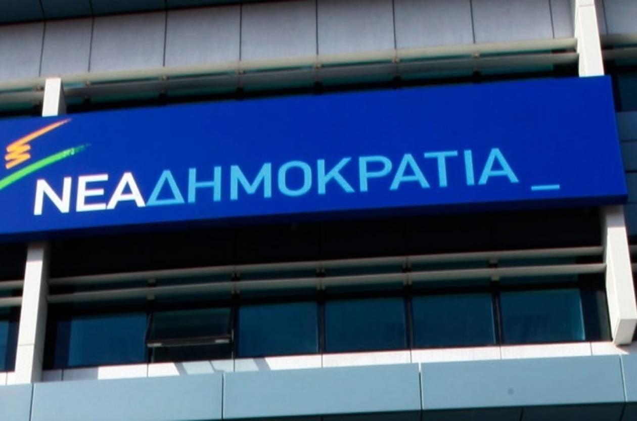 Επίθεση της ΝΔ στον ΣΥΡΙΖΑ για τη «φορολόγηση των χριστιανών»
