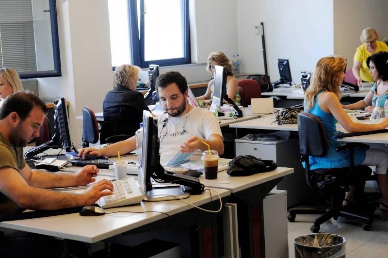 Τα νέα όρια ηλικίας για τους δημοσίους υπαλλήλους