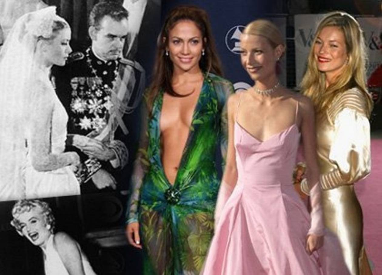 Τα 10 φορέματα που έχουν αφήσει ιστορία