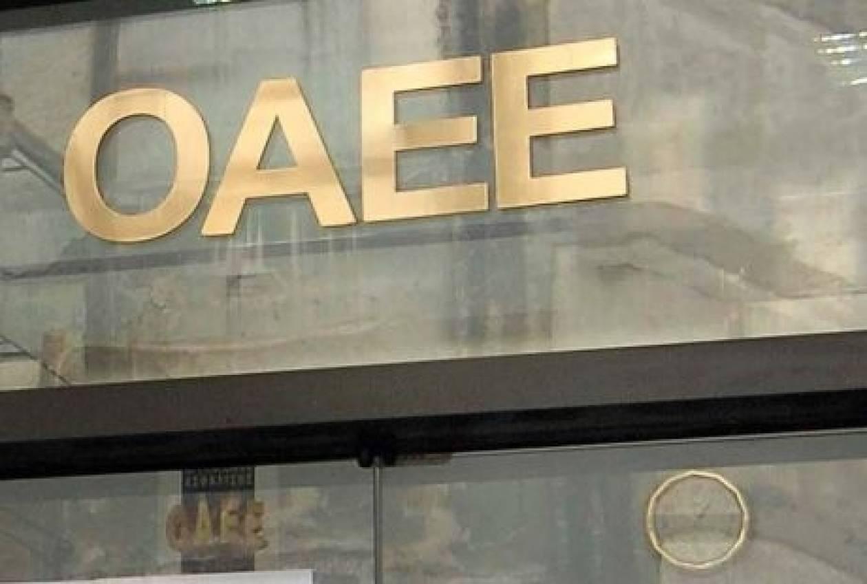 ΕΣΕΕ: «Πάγωμα» παλαιών ληξιπρόθεσμων οφειλών στον ΟΑΕΕ
