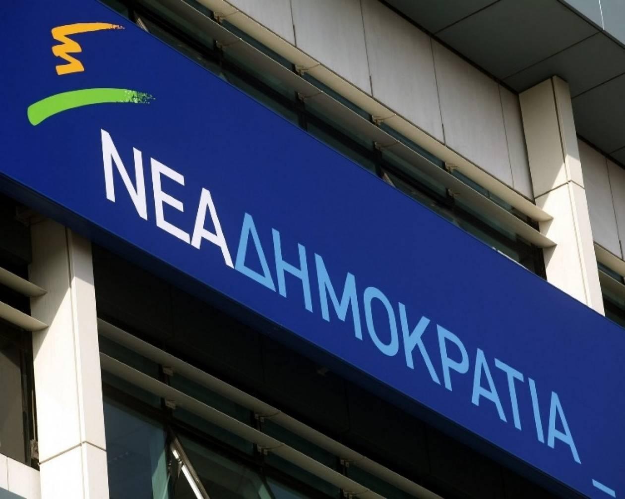 ΝΔ σε ΣΥΡΙΖΑ: Διώξτε τον Κουράκη