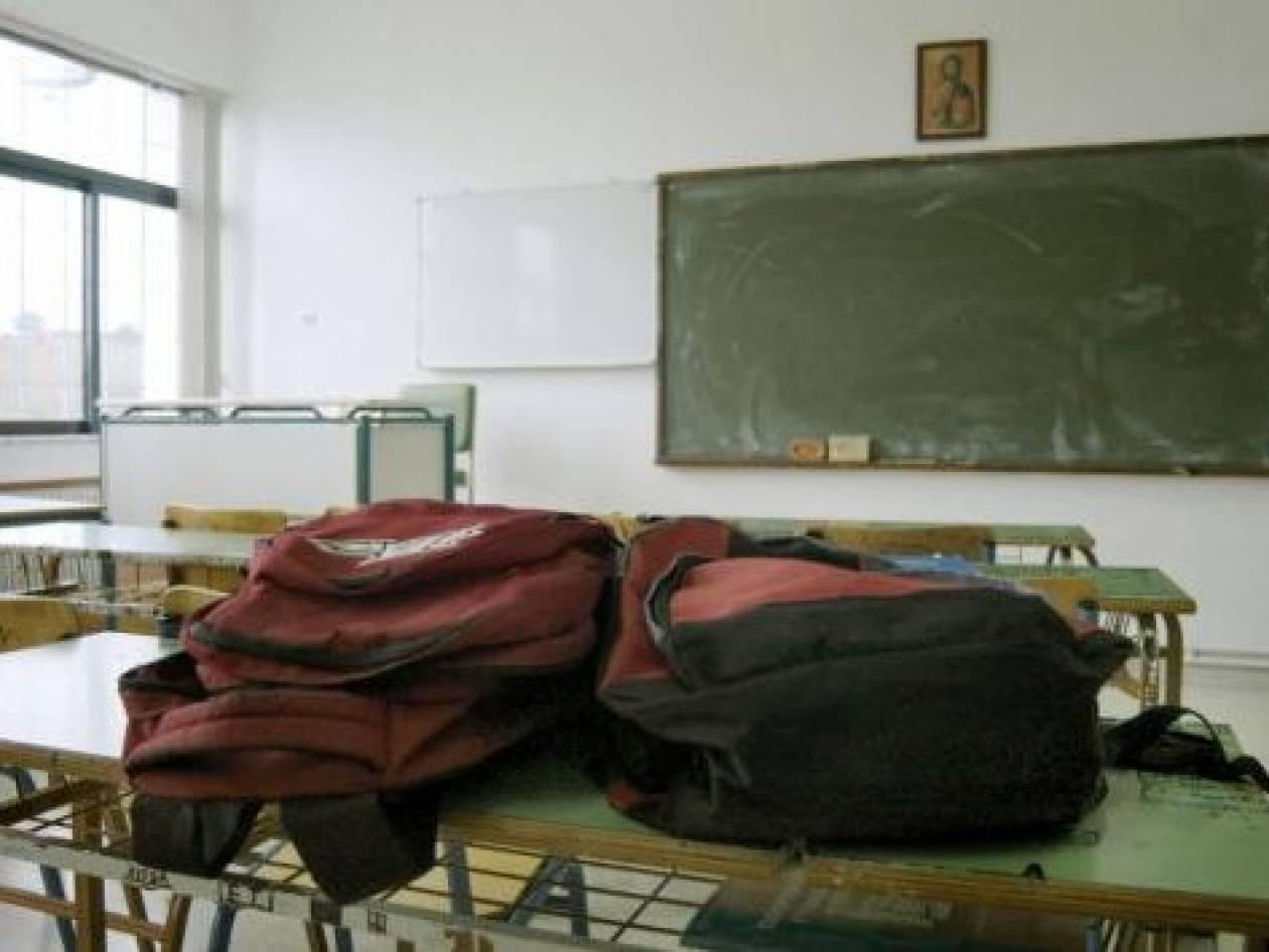 Σε μαθησιακό «σκοτάδι» ρίχνουν τυφλό μαθητή