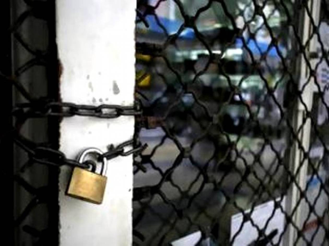 Μέτρα για τις ασφαλιστικές εισφορές των μικρομεσαίων ζητά η ΓΣΕΒΕΕ