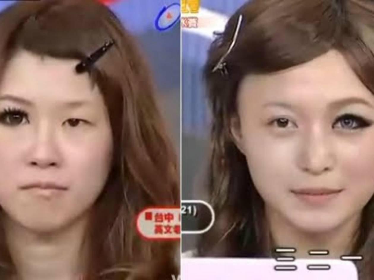 Απίστευτες φωτογραφίες: Πριν και μετά το μακιγιάζ