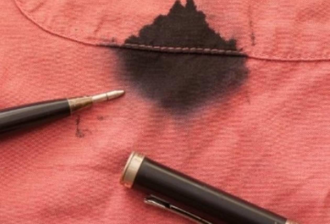 Πώς να απομακρύνετε από τα ρούχα σας λεκέδες από μελάνι