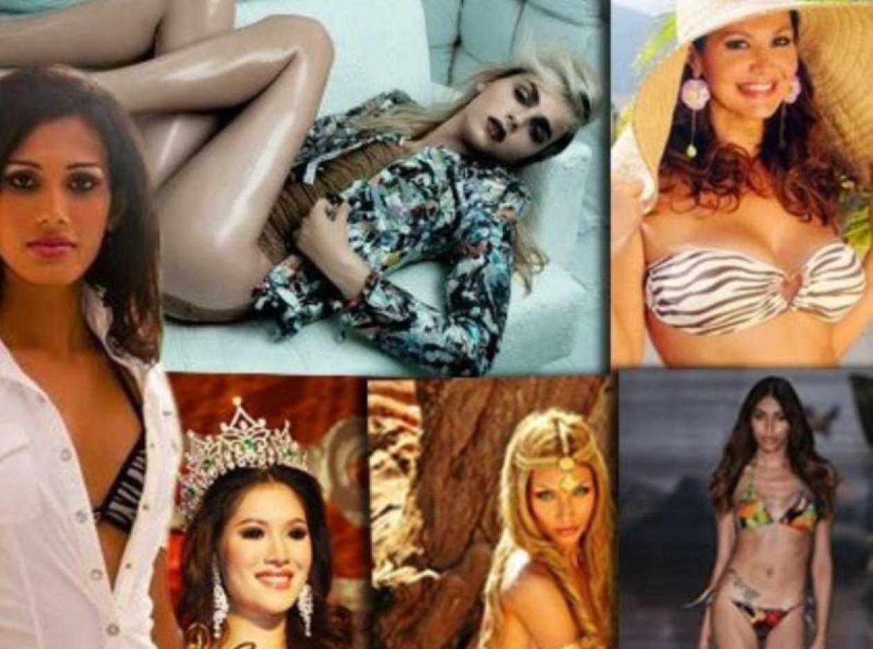 Οι 10 ωραιότερες γυναίκες στον κόσμο που γεννήθηκαν άντρες
