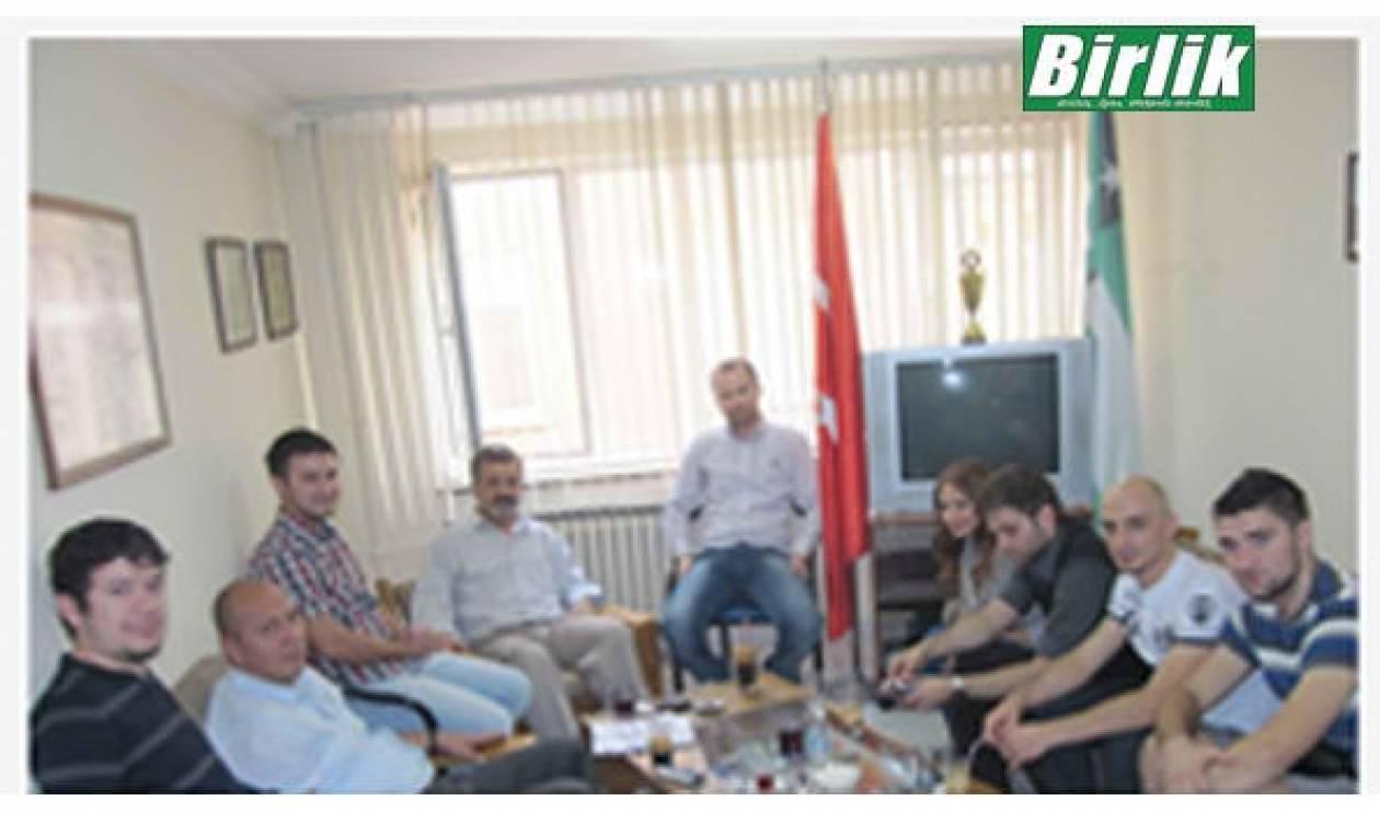 Και άλλη  ΜΚΟ για τους…«Τούρκους της Δυτικής Θράκης»!