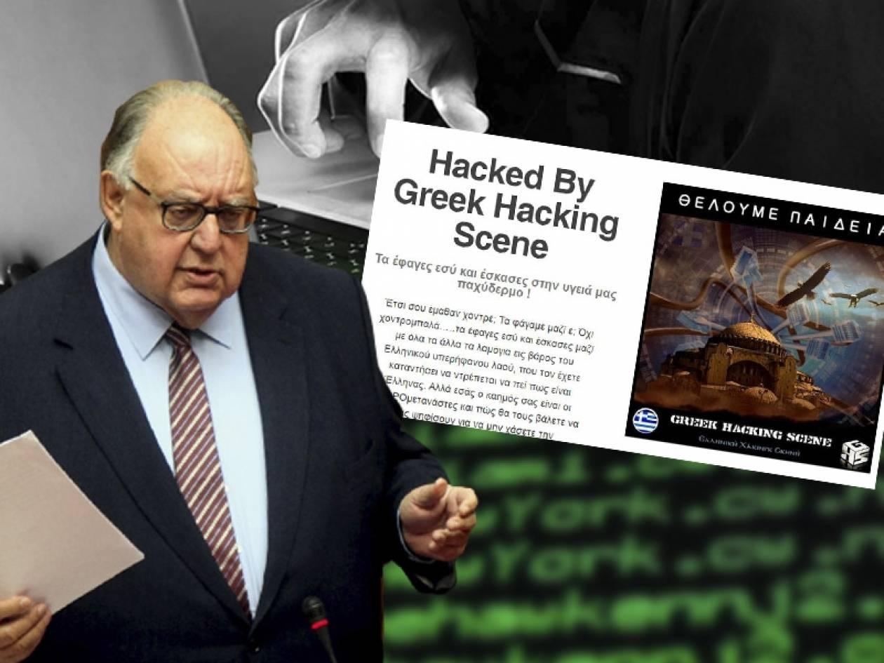 Χάκερς «χτύπησαν» την ιστοσελίδα του Θ. Πάγκαλου