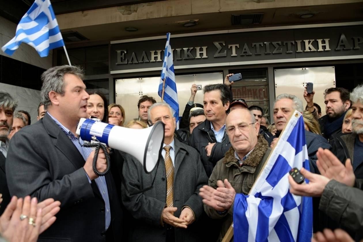 Συγκέντρωση των Ανεξάρτητων Ελλήνων στα γραφεία της ΕΛΣΤΑΤ (pics)