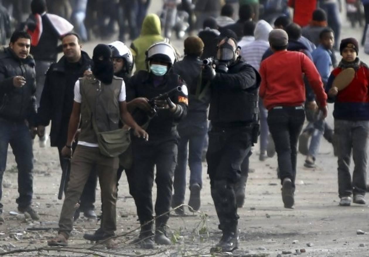 Αίγυπτος:Της έκοψαν τα γεννητικά όργανα και την παράτησαν αβοήθητη