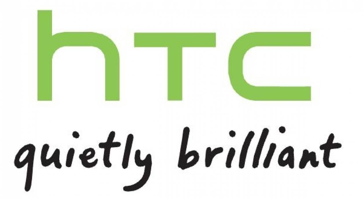 Διευρυμένα καθήκοντα για τον Κώστα Κασταμονίτη στην HTC