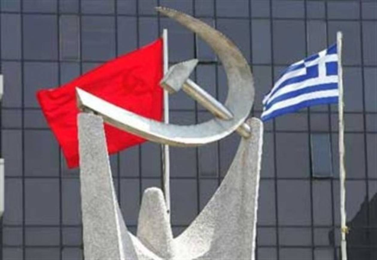ΚΚΕ:Ο Βρούτσης κατηγορεί με το θράσος του ληστή τους εργαζόμενους