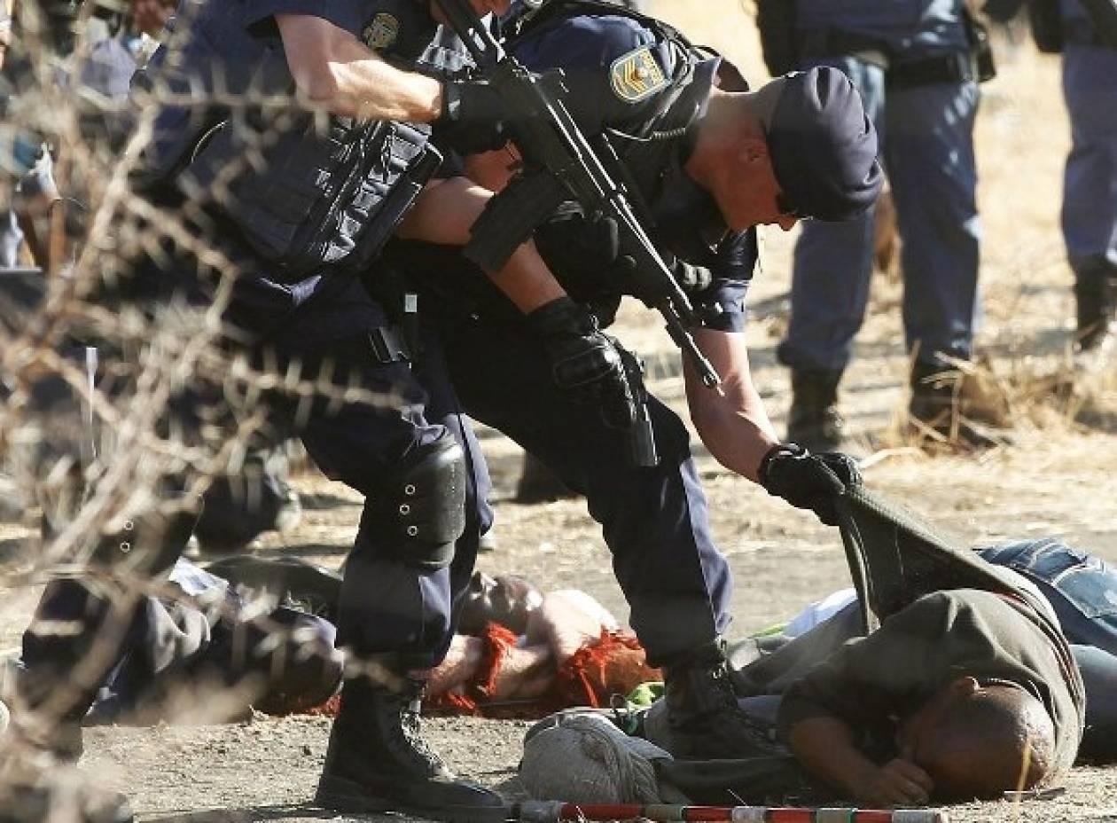 Αστυνομικοί κυνήγησαν και σκότωσαν εν ψυχρώ απεργούς