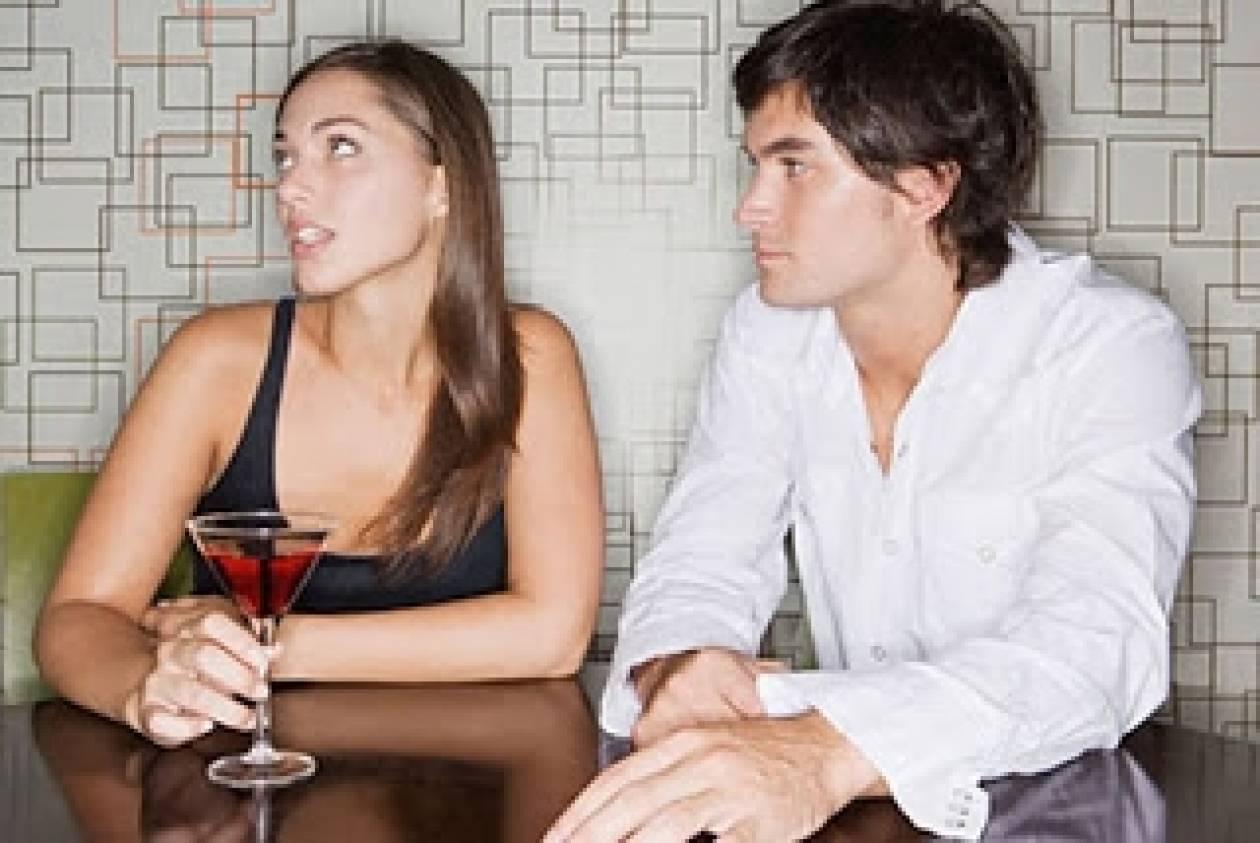 Τα 10 χειρότερα ραντεβού για έναν άνδρα