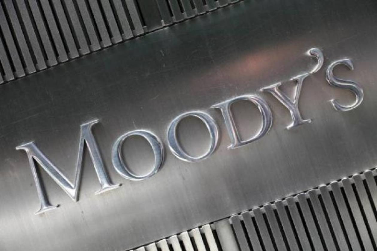 H Moody's «χτύπησε» το πιο αξιόπιστο τραπεζικό σύστημα του κόσμου!