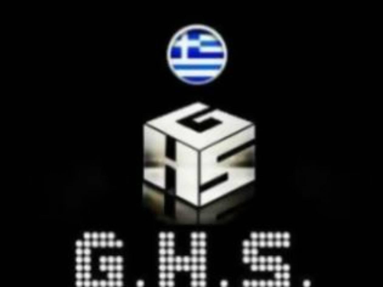 Μεγάλη επίθεση οργανώθηκε από την Ελληνική Χάκινγκ Σκηνή GHS!
