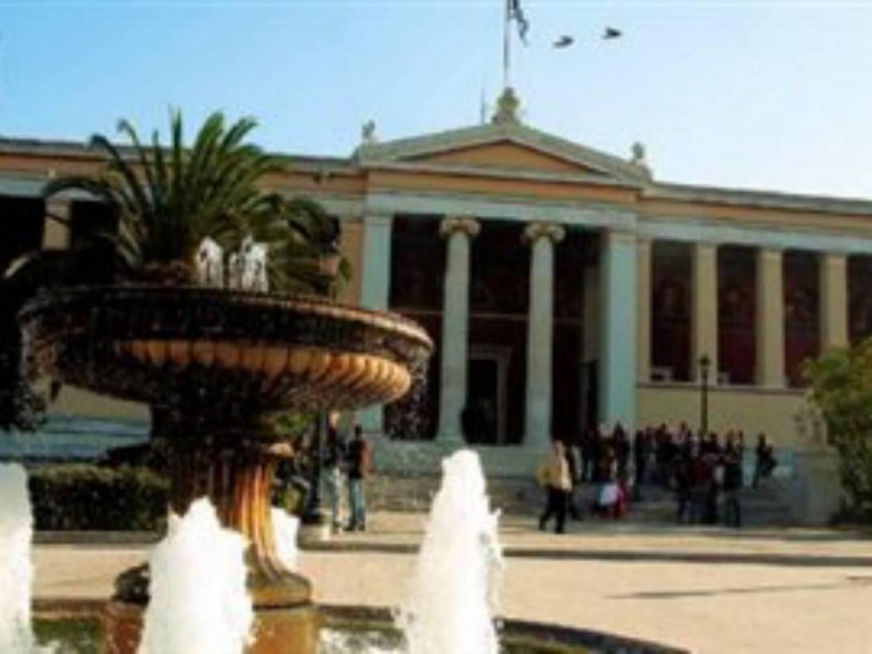 Ένα υπέρ-πανεπιστήμιο και δύο ΑΕΙ μόνο μένουν στην Αθήνα