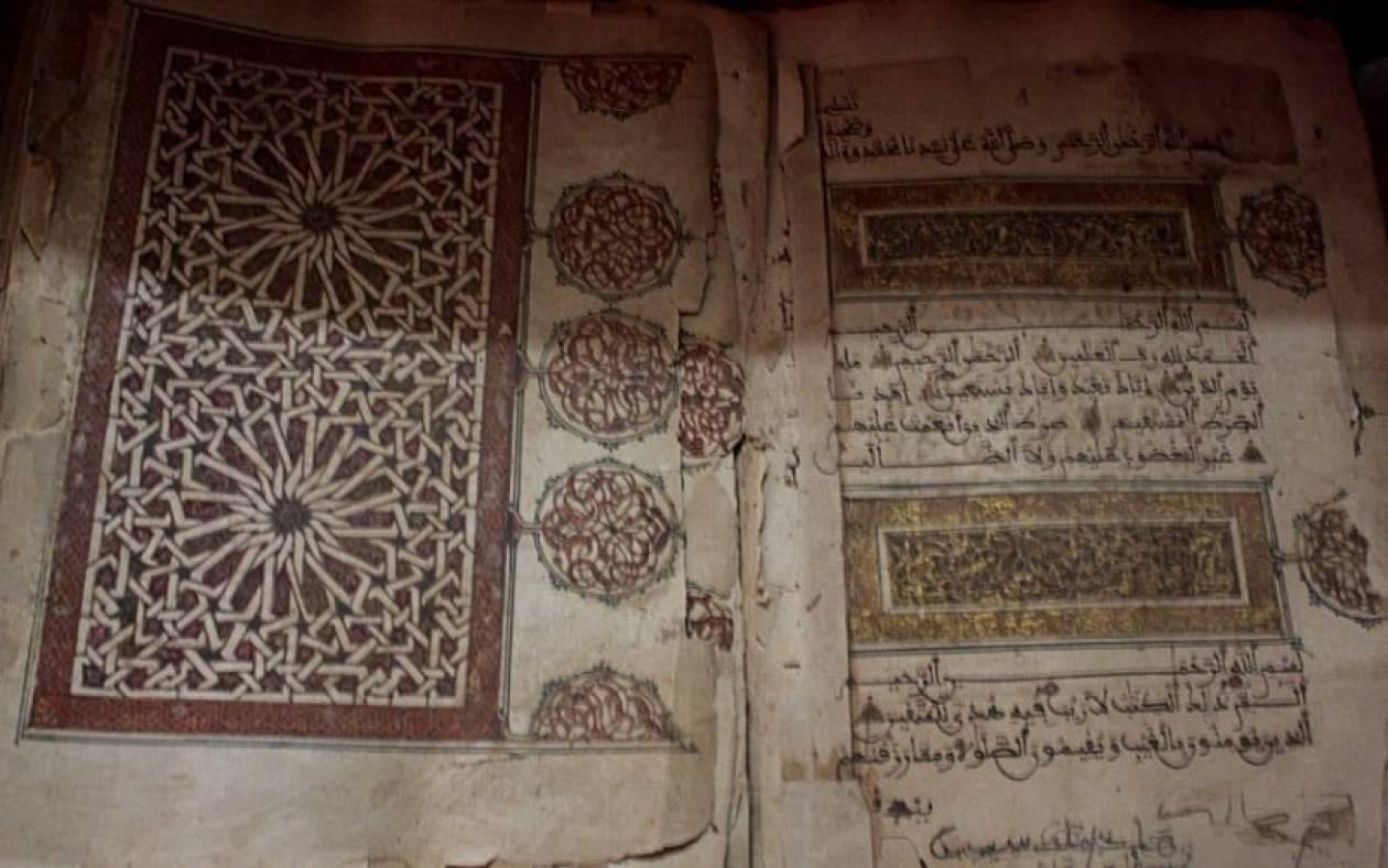 Ασφαλή από τους ισλαμιστές τα αρχαία χειρόγραφα του Τιμπουκτού