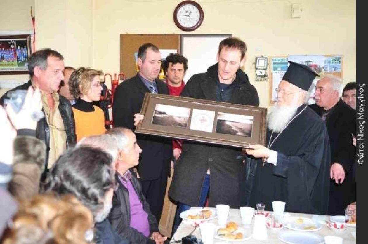 Ο Πατριάρχης Βαρθολομαίος στην Ανατολική Θράκη