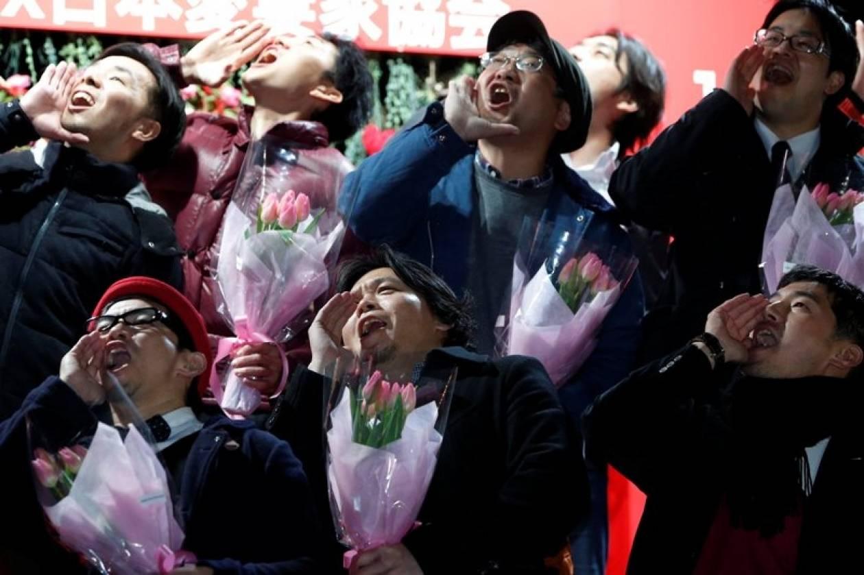 Δεκάδες Ιάπωνες είπαν φωναχτά «σ' αγαπώ» στις γυναίκες τους