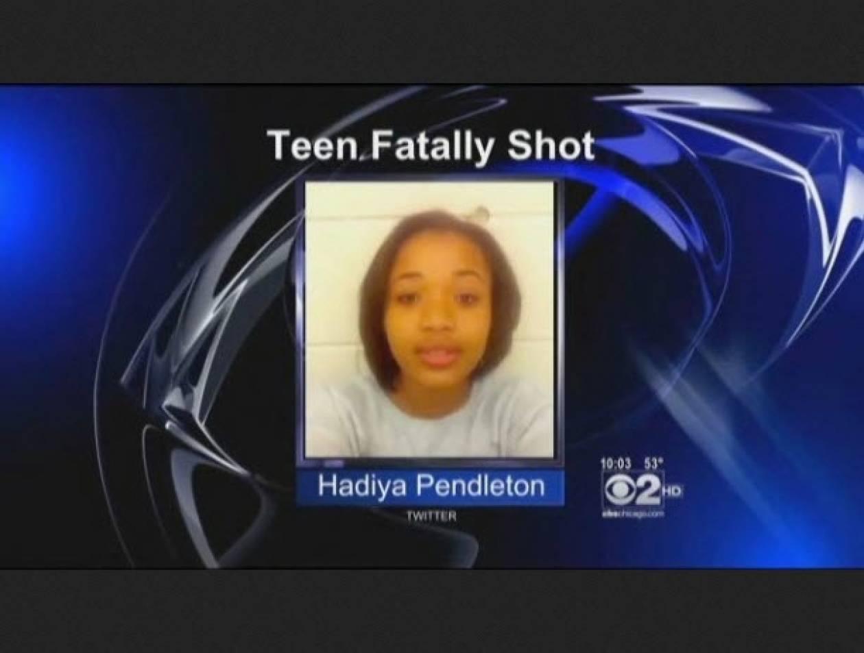 ΗΠΑ: 15χρονη έπεσε νεκρή από πυροβολισμούς στο Σικάγο
