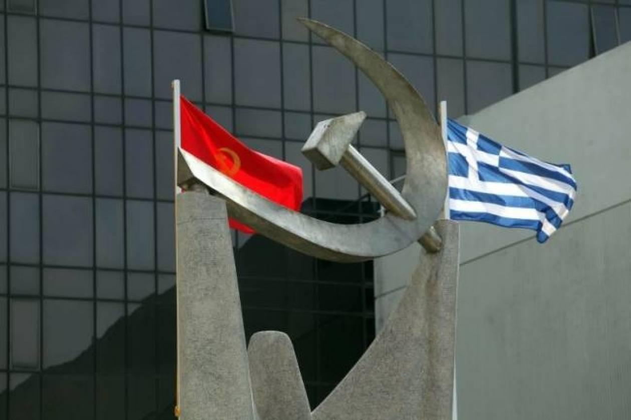 ΚΚΕ: Αυταρχικό αμόκ της κυβέρνησης
