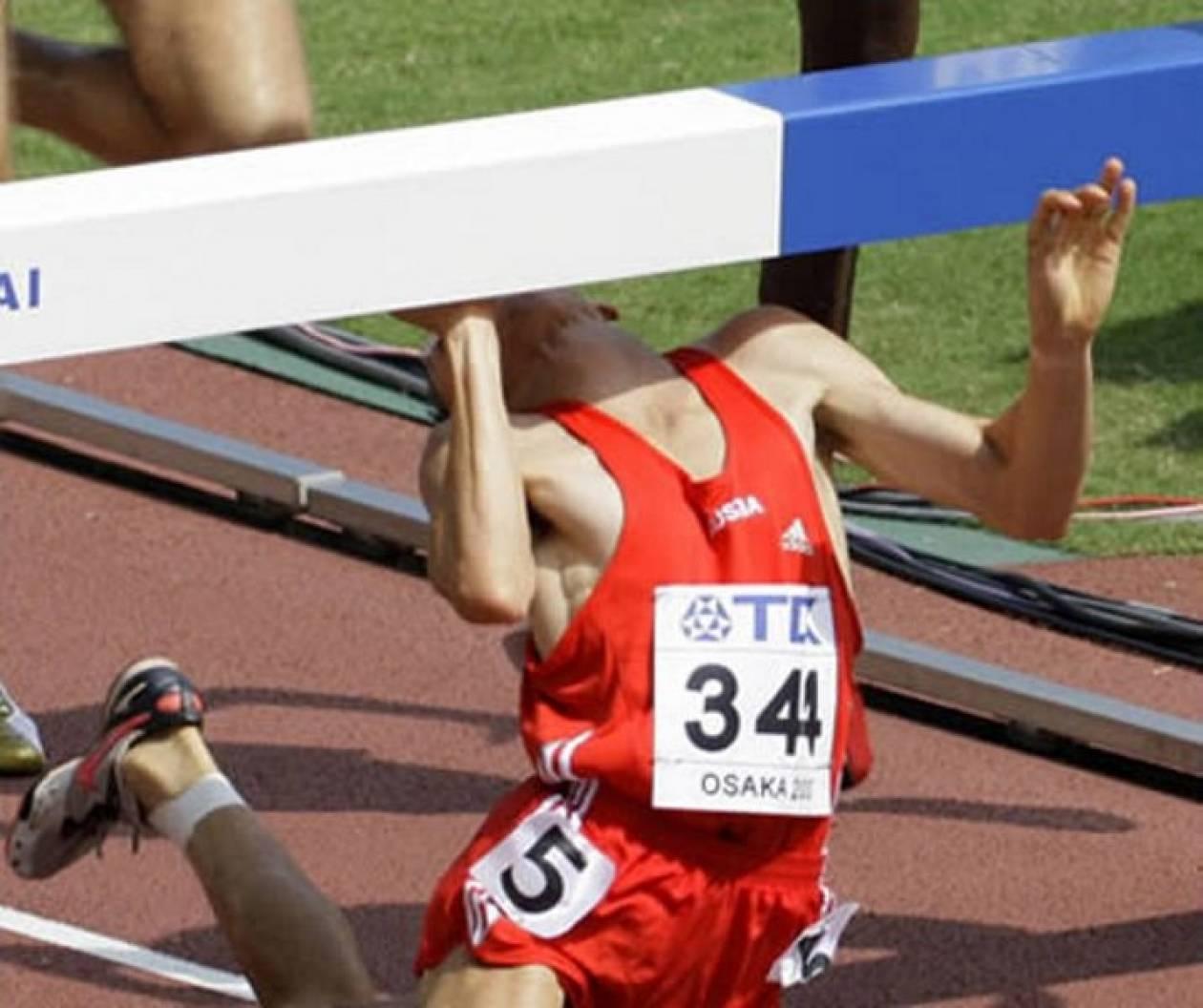 Οι 15 πιο ντροπιαστικές αθλητικές στιγμές που έχουν ποτέ υπάρξει!