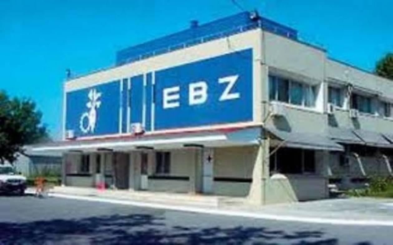Τέσσερις εταιρίες ενδιαφέρονται για την ΕΒΖ