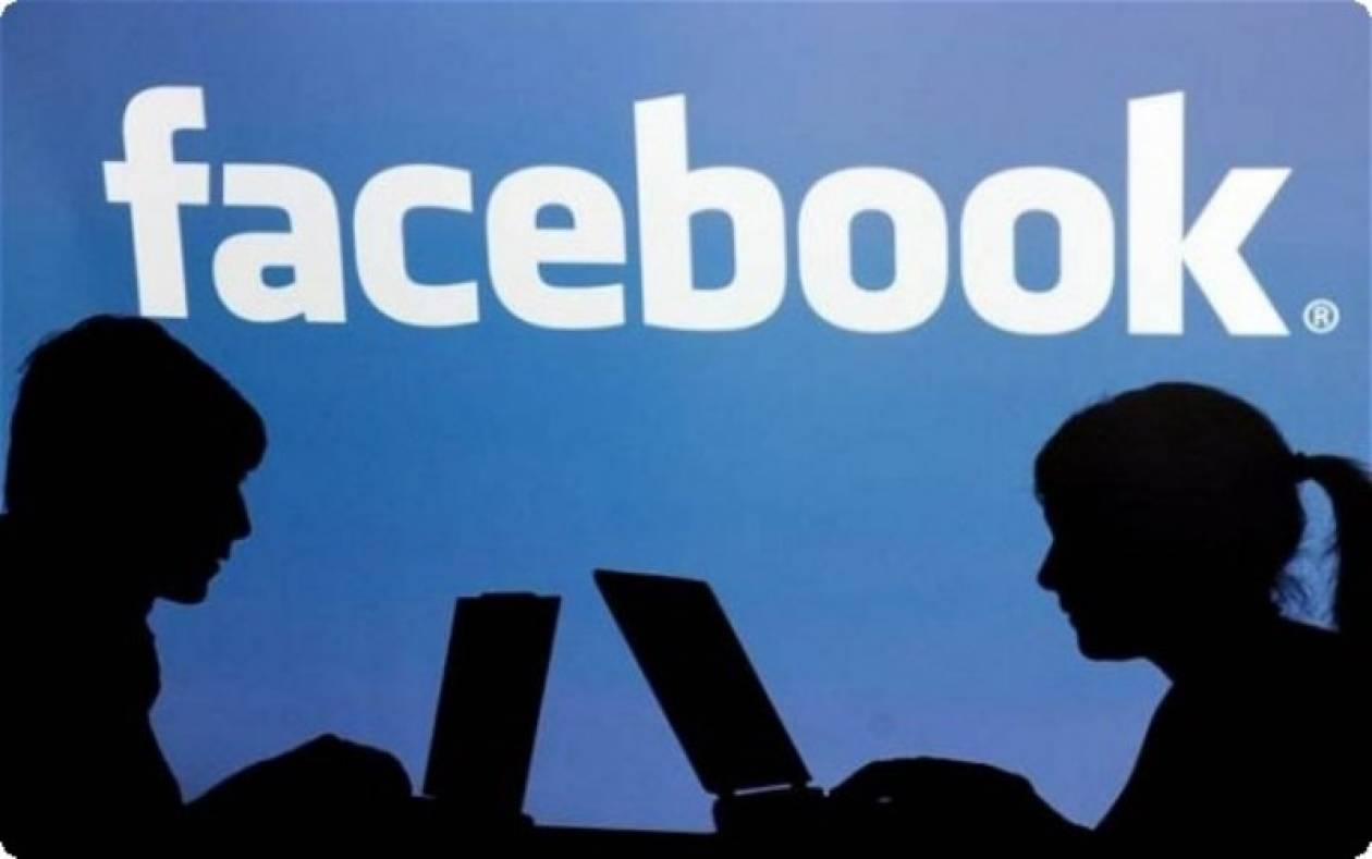 Facebook: Κάντε το τεστ και μετρήστε τον εθισμό σας!