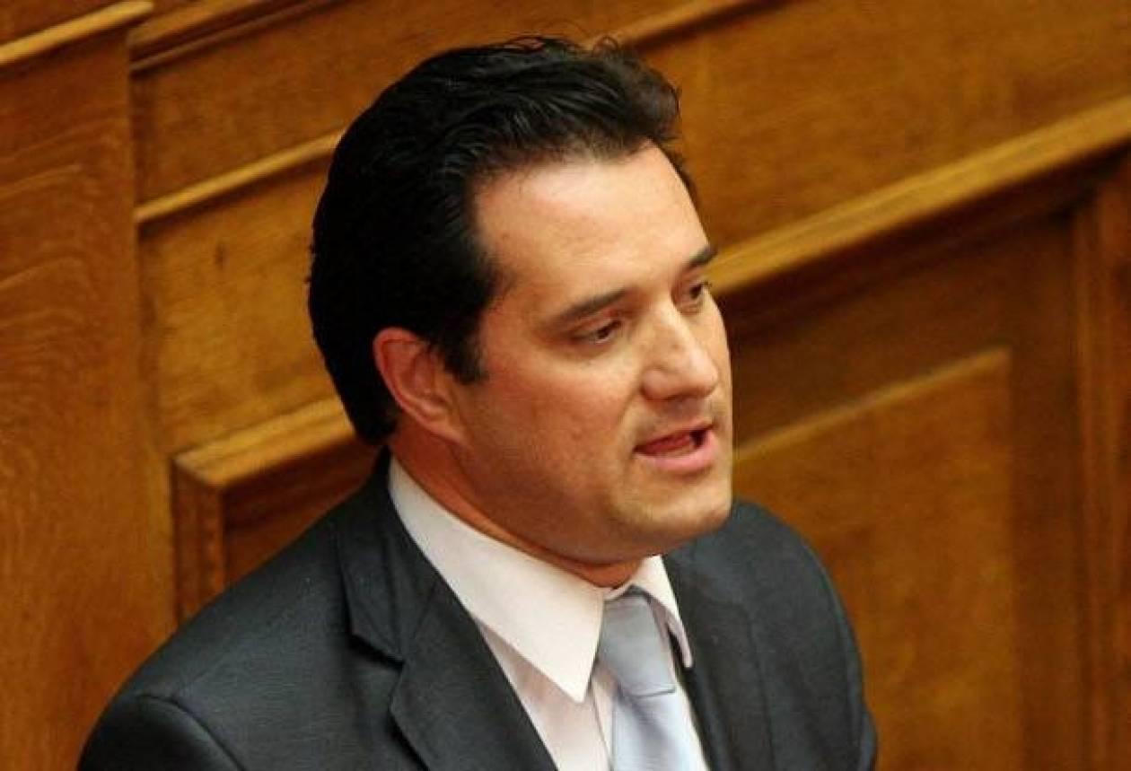 Α. Γεωργιάδης: «Τι το κάναμε εδώ; Αμέρικαν μπαρ;»