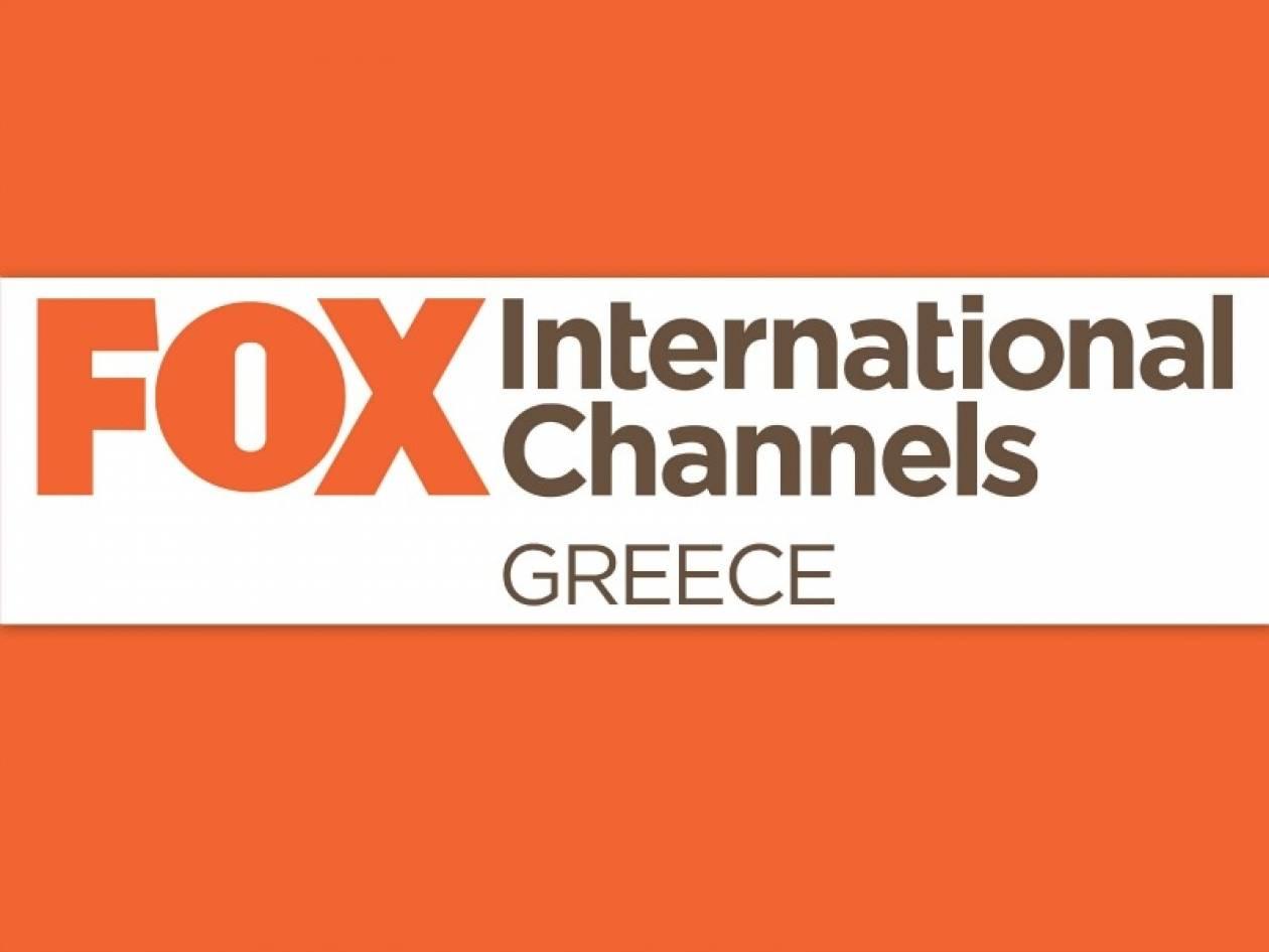 FOX International Channels Greece : Το πρόγραμμα των καναλιών της