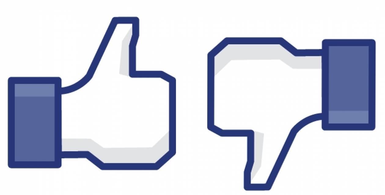 Οι πιο ενοχλητικοί τύποι στο facebook