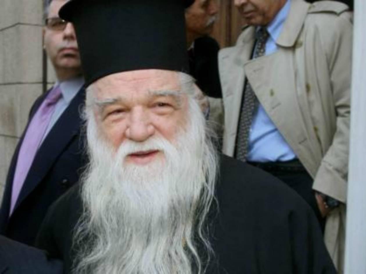 Μητροπολίτης Αμβρόσιος: Ο Ντερτίλης ήταν ήρωας σαν τον Κολοκοτρώνη