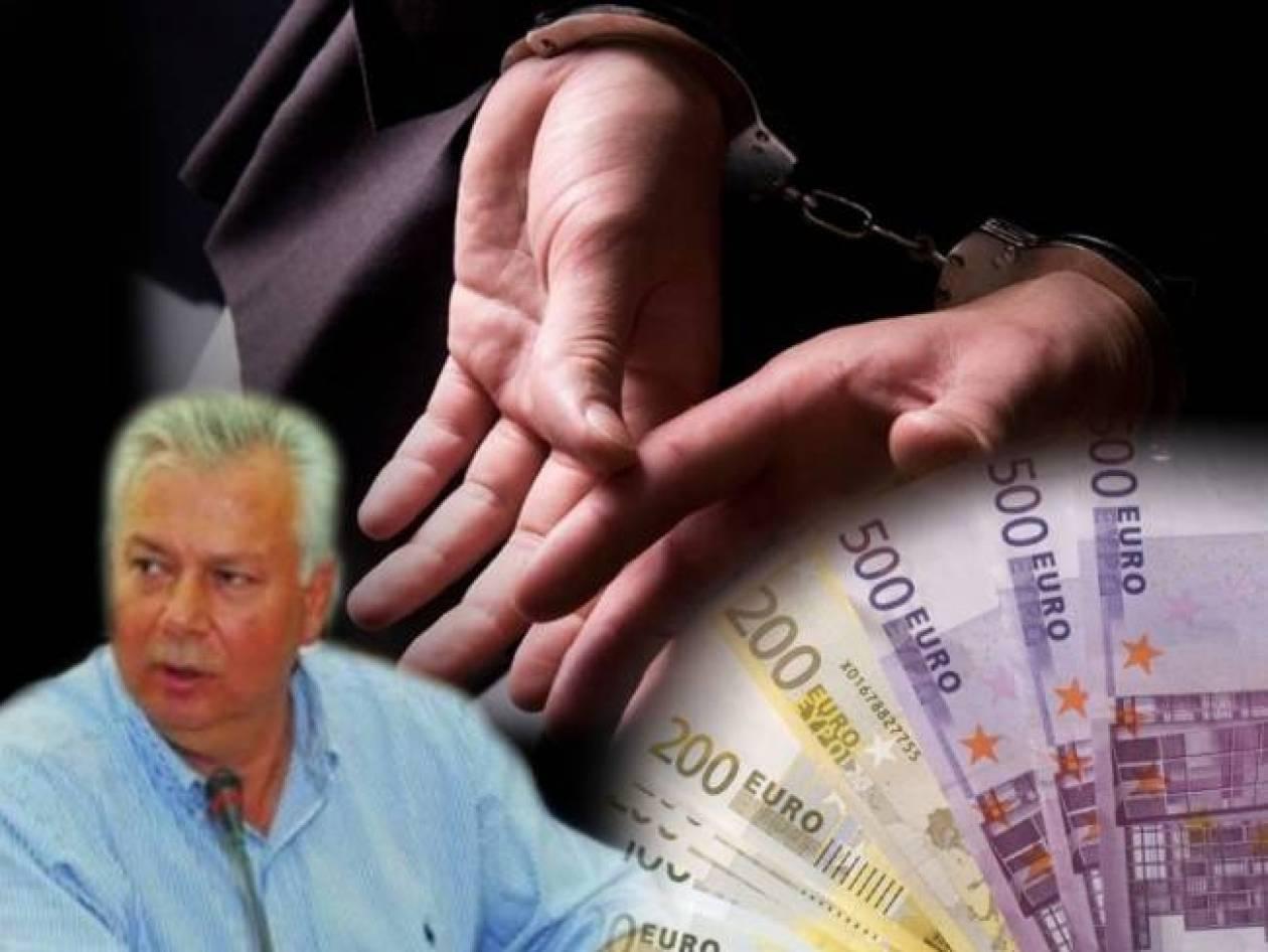 Εισαγγελέας για τα 300 εκατ. ευρώ του Καρούζου