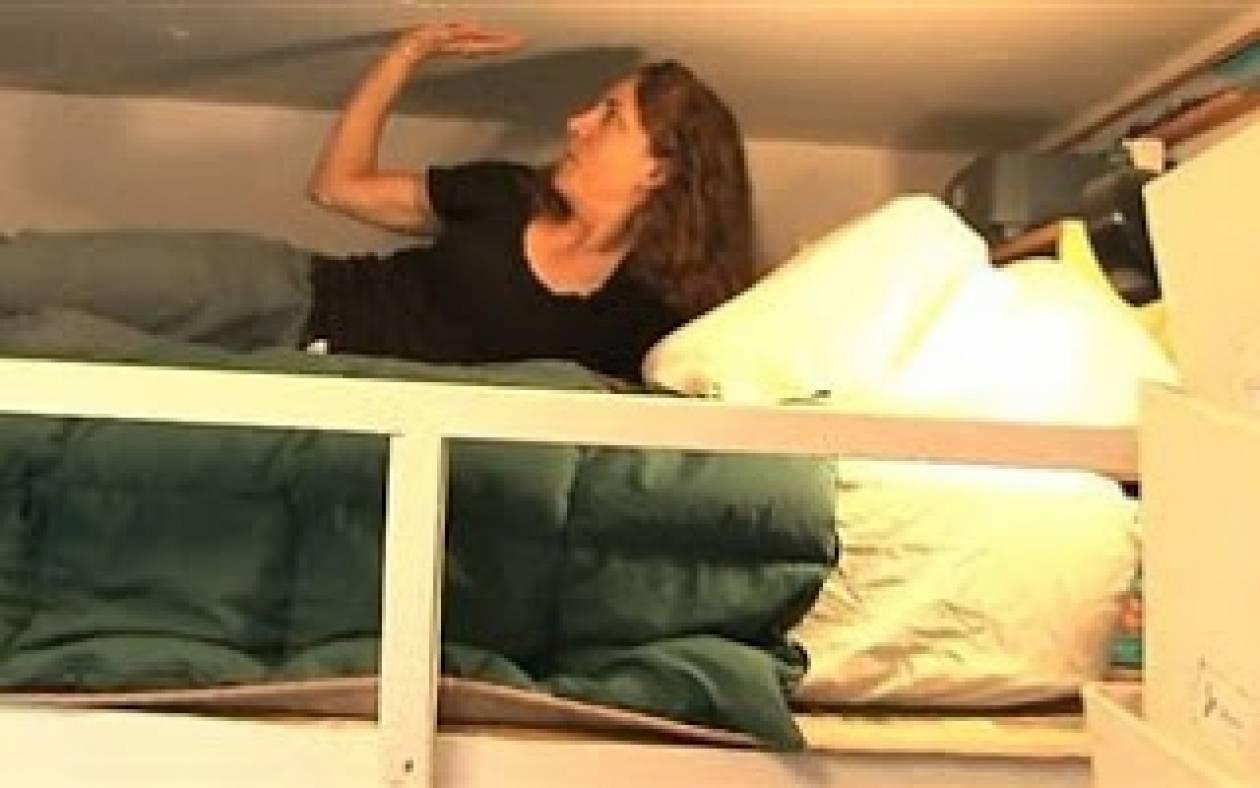 Βίντεο: Ζούσε σε 8,36 τ.μ, στο μικρότερο διαμέρισμα της Νέας Υόρκης!
