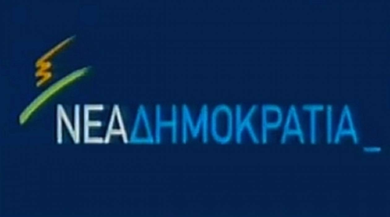 ΝΔ: Ταμπού αποτελεί το ευρώ για τον ΣΥΡΙΖΑ