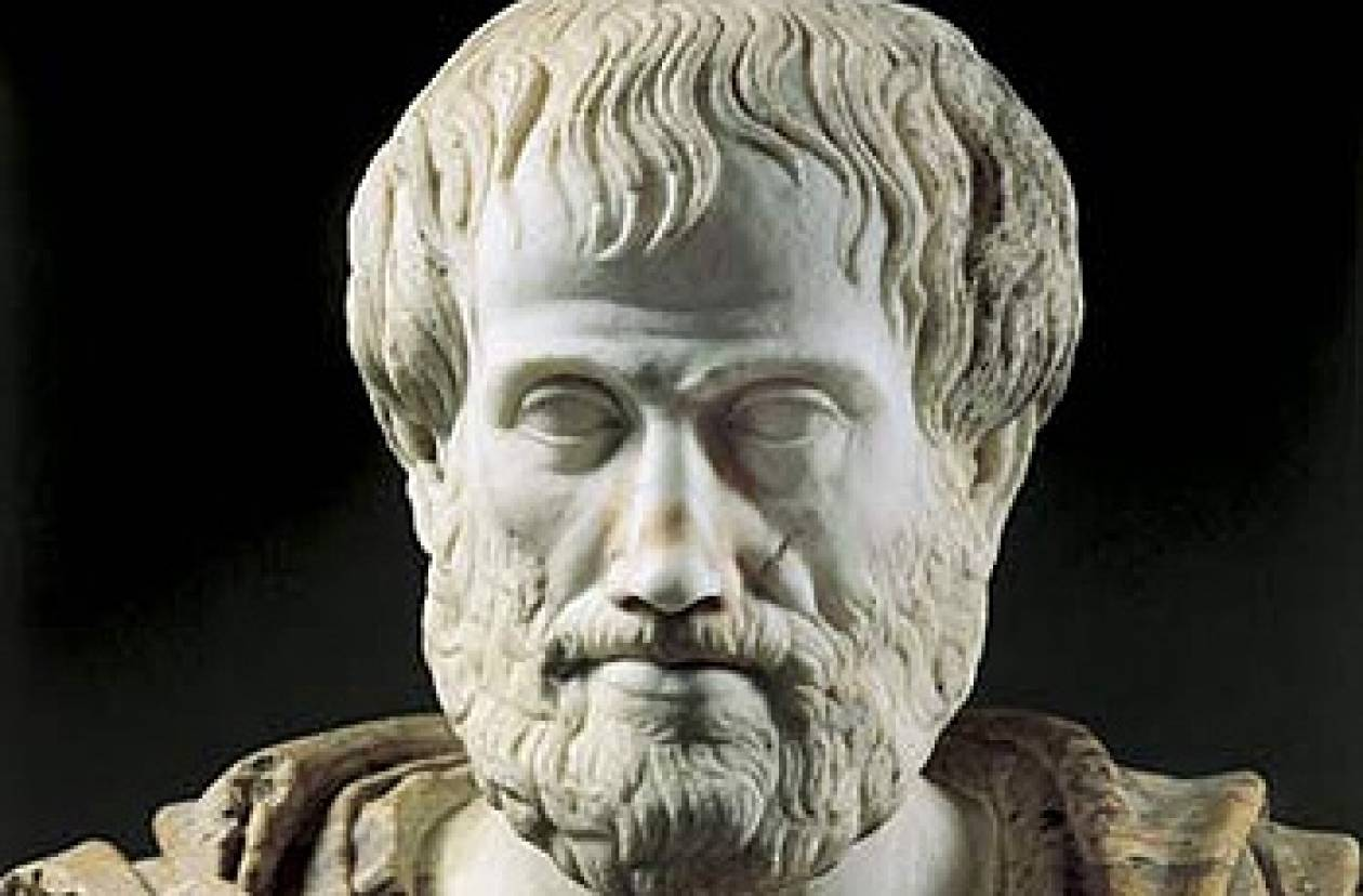 Αποτέλεσμα εικόνας για Αριστοτέλης