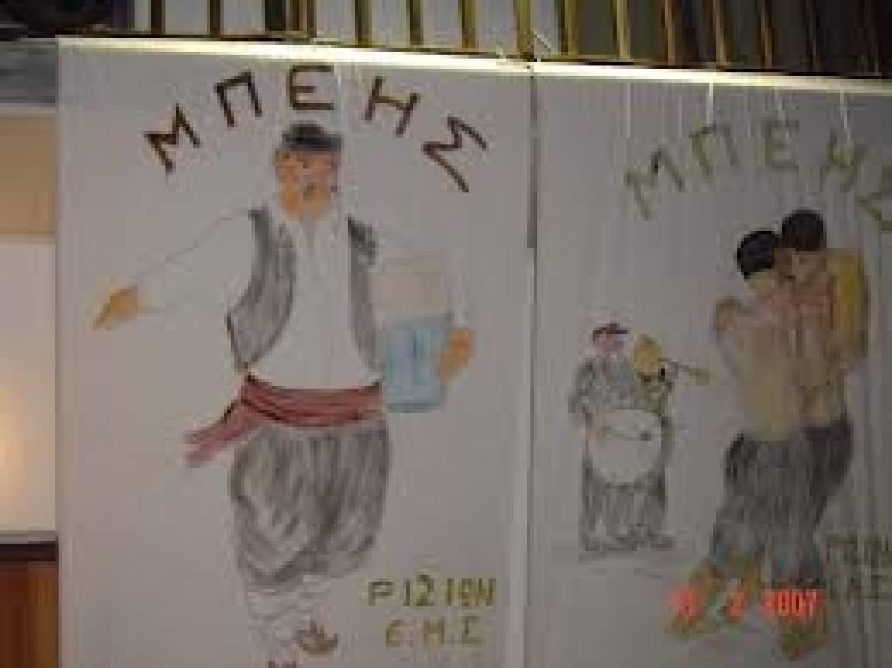 Εβρος: Αναβιώνει στους Μεταξάδες το έθιμο του Μπέη