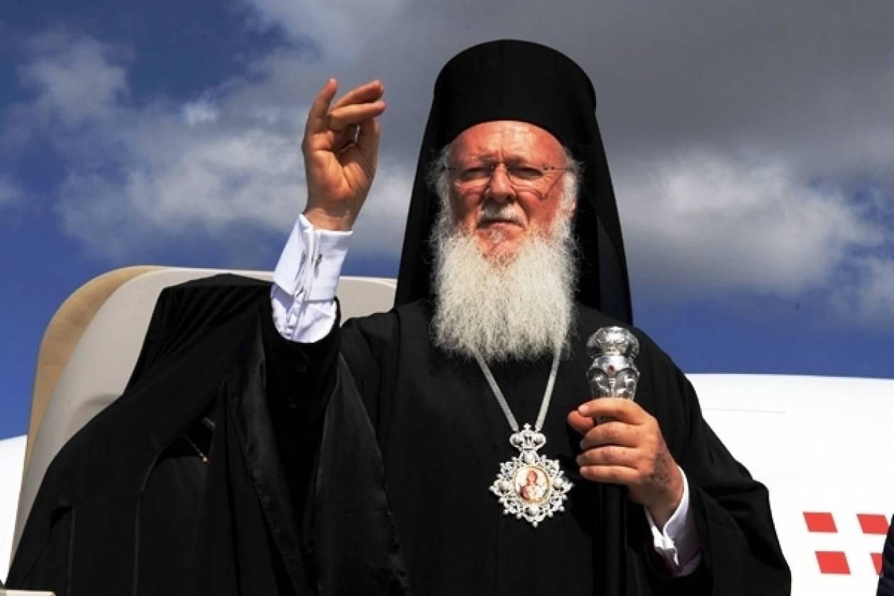Στη Ρώμη για την ενθρόνιση του νέου Πάπα ο Πατριάρχης Βαρθολομαίος