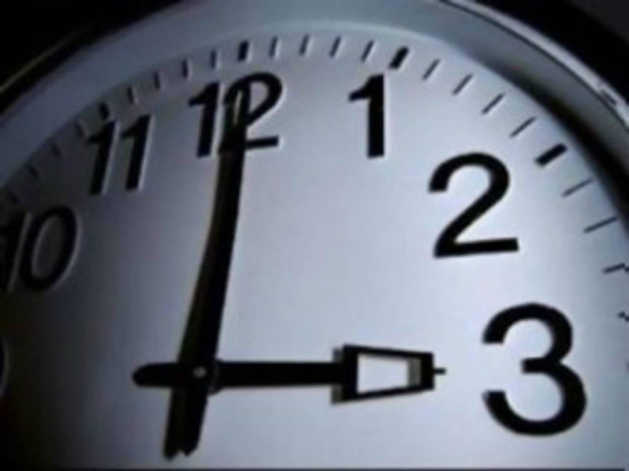 Αλλαγή ώρας 2013: Αλλάζει η ώρα σε θερινή!