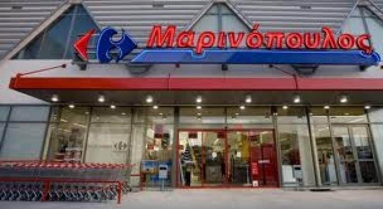 ΜΑΡΙΝΟΠΟΥΛΟΣ: Εξαγόρασε αλυσίδα σούπερ μάρκετ στην Αλβανία