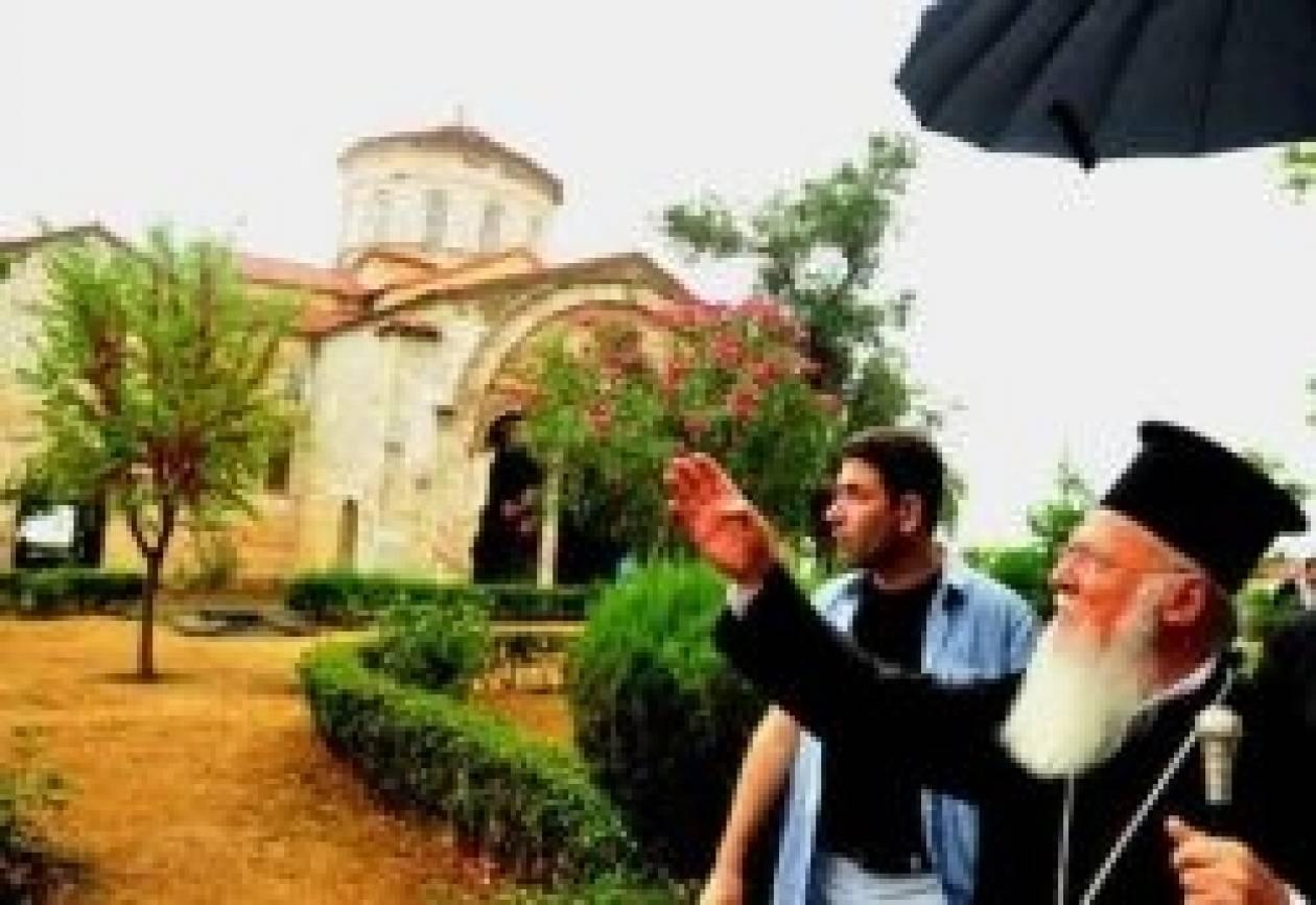 Τουρκία:Iσλαμιστές θέλουν να κάνουν τέμενος την Αγ. Σοφία Τραπεζούντας