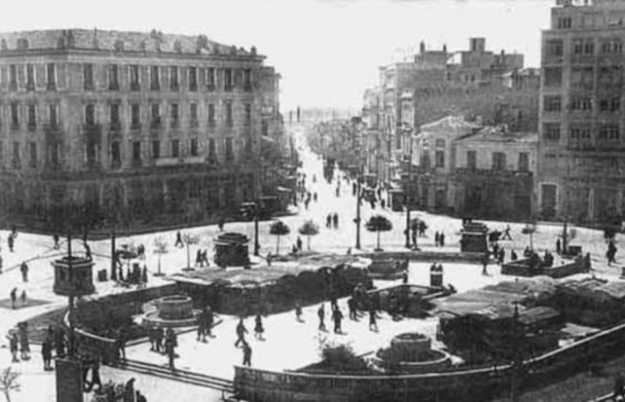 Ντοκουμέντο: Η Νέα Σμύρνη 65 χρόνια πριν