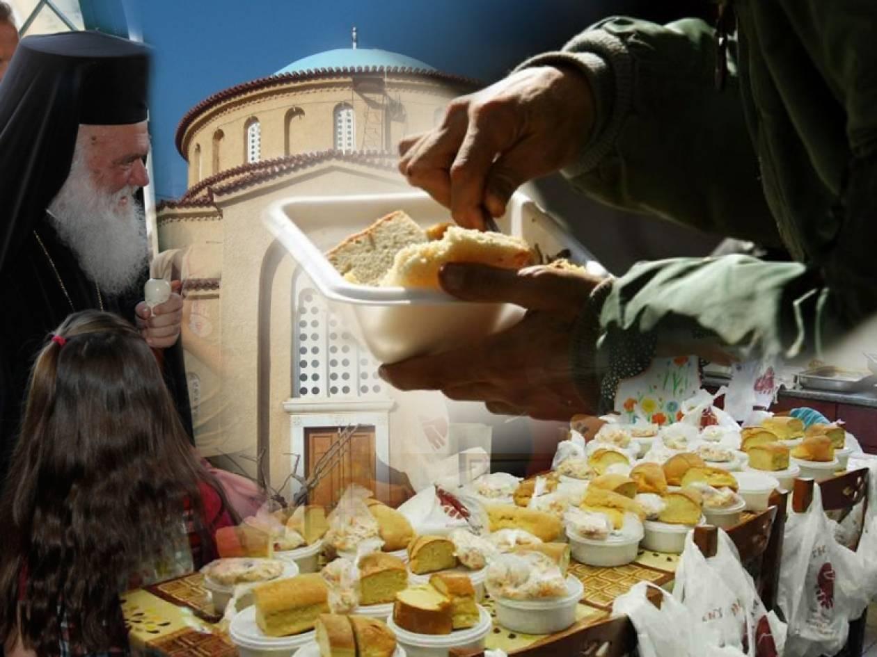 Η Εκκλησία και οι Μονές ταΐζουν 1,5 εκατομμύριο Έλληνες